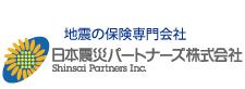 日本震災パートナーズ株式会社