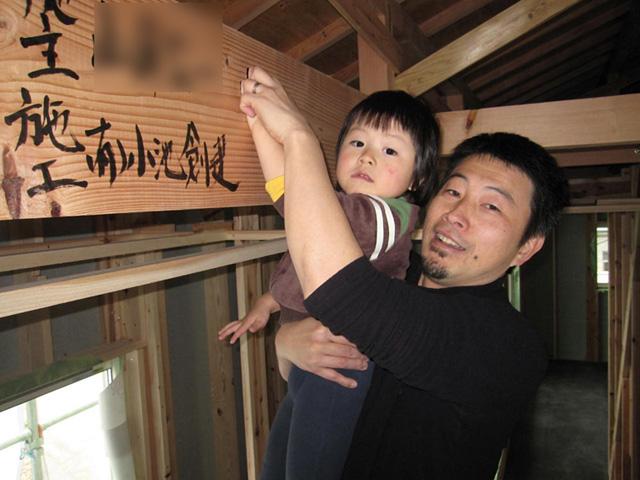 社長ブログPHOTO060