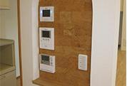 リモコン収納壁