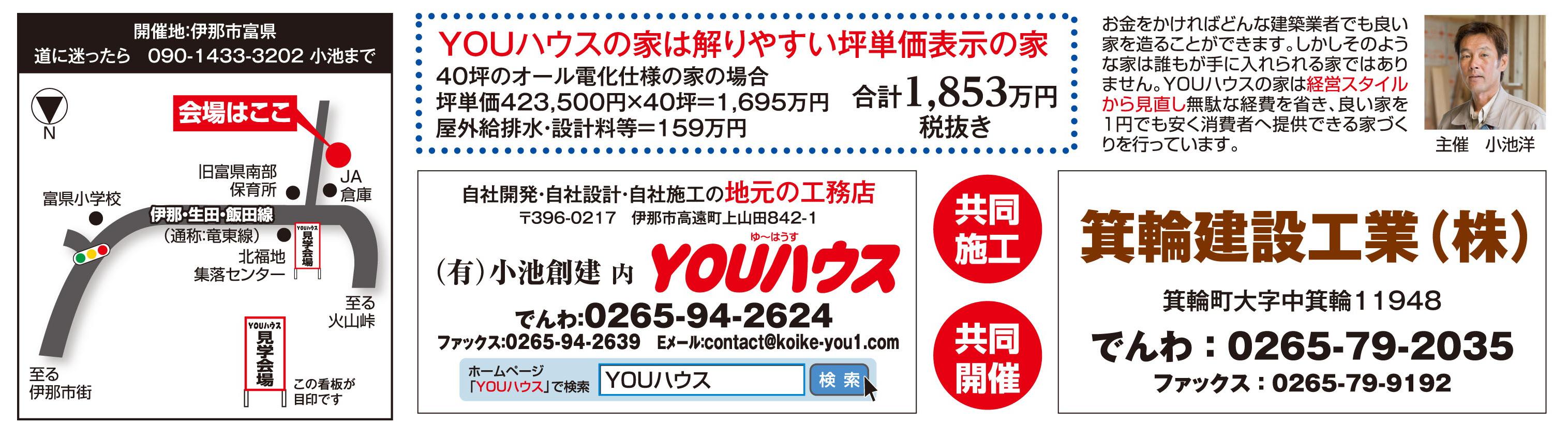 2014・09広告